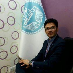 مدرسه کسب و کار متخصصین آینده ایران